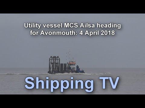 MCS Ailsa heads towards Avonmouth, 4 April 2018