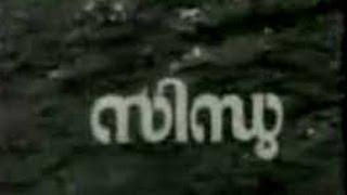 Sindhu - 1975 Full Malayalam Movie   Prem Nazir   Lakshmi   Malayalam Hit Films