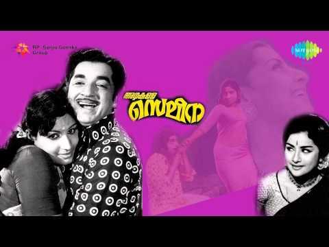 Azhakulla Saleena | Pushpagandhi song