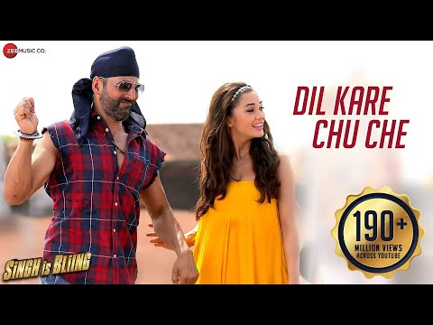 Dil Kare Chu Che - Full Video | Singh Is Bliing | Akshay Kumar Amy Jackson | Meet Bros | Dance Party