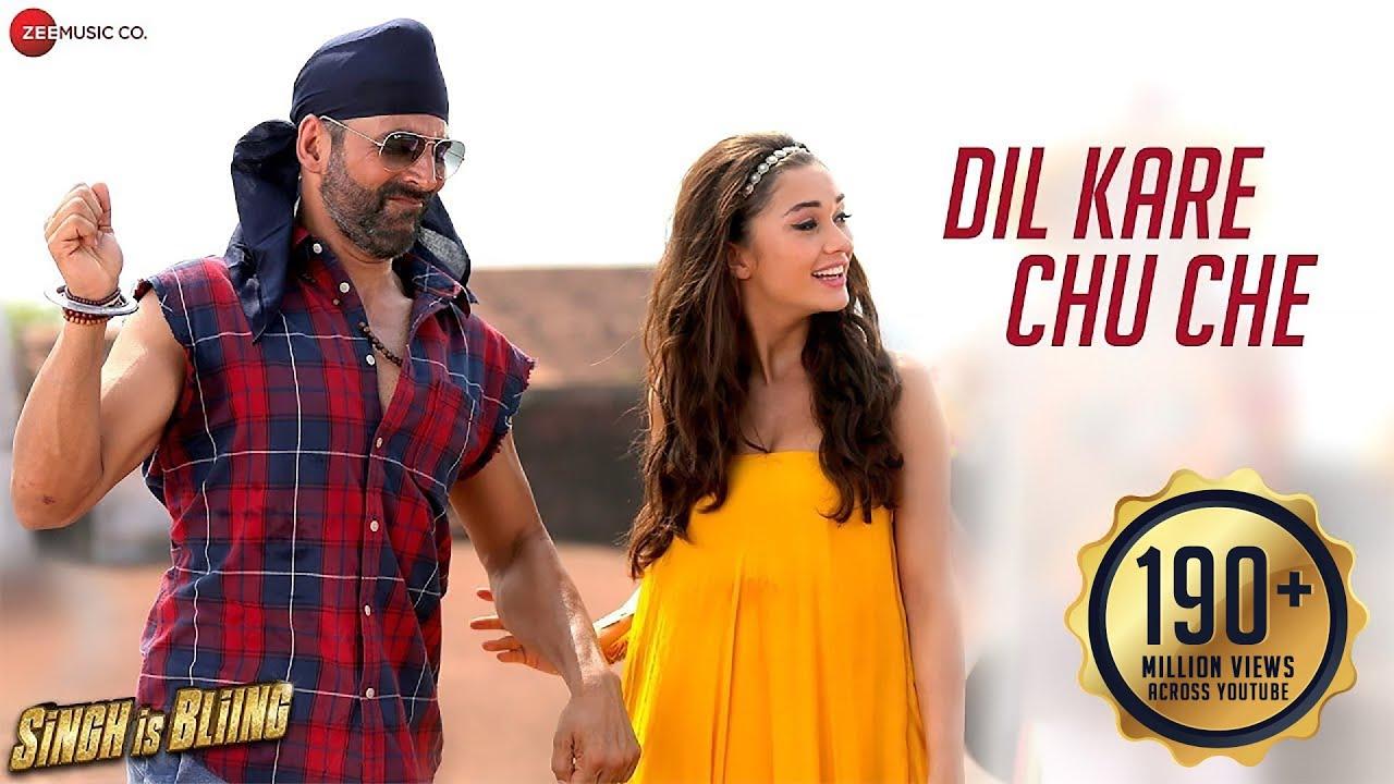 Download Dil Kare Chu Che - Full Video | Singh Is Bliing | Akshay Kumar Amy Jackson | Meet Bros | Dance Party
