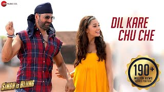 vuclip Dil Kare Chu Che - Full Video | Singh Is Bliing | Akshay Kumar Amy Jackson | Meet Bros | Dance Party