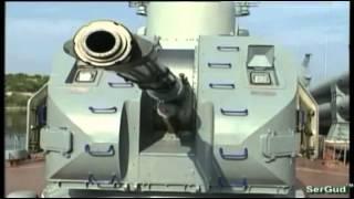 Гимн ВМФ