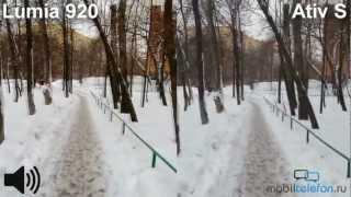 Nokia Lumia 920 vs Samsung Ativ S: сравнение камер днем (camera comparison 2)