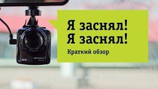 видео Parkcity Dvr Hd 770 Обзор
