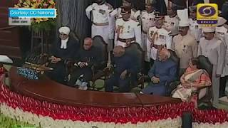 How President Kovind Was Shocked During Oath Ceremony