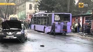 Взрыв на троллейбусной остановке в Донецке: 13 человек убиты, более 20 ранены