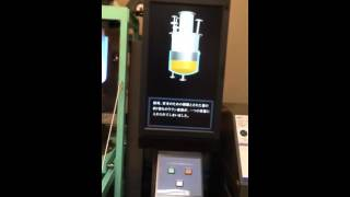 JCO東海事業所 臨界事故 被爆再現人形 検索動画 23