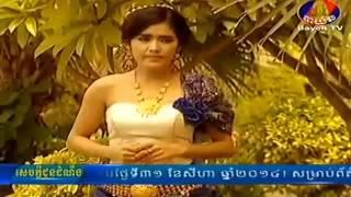 Video Khmer Movie, Bayon TV, Khmer Movie A Lev Part 14 download MP3, 3GP, MP4, WEBM, AVI, FLV November 2017