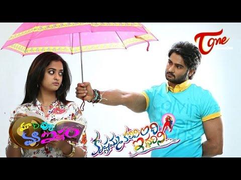 Krishnamma Kalipindi Iddarini Movie Review   Maa Review Maa Istam