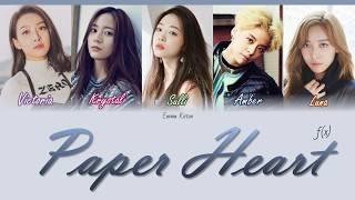 #RIPSulli f(x) (에프엑스) Paper Heart - Han/Rom/Eng Lyrics (가사)