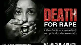 KyA Ye HuA HAi HoneY SinGh SonG AGAinst RAPe 2012