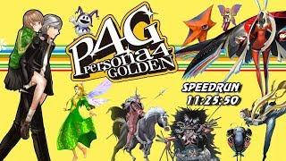 Persona 4 Golden Speedrun(11:25:50)