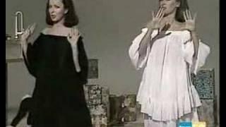 """BACCARA """"LA BAMBA"""" ESPAÑA 300 MILLONES 1978"""