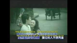 Liu Jia Liang - Ai Ni Shi Zai Tai Lei.DAT Mp3