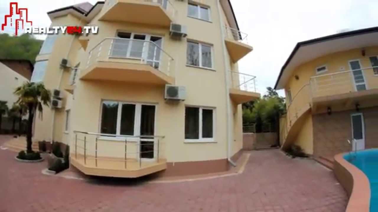 ТаунХаус на Яблочной Мамайка Недвижимость в Сочи 360 - YouTube