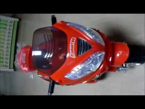 Hλεκτροκίνητη Μηχανή 6V για παιδιά