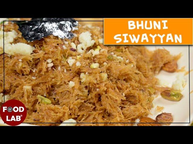 Bhuni Seviyan (Vermicelli) Recipe | Bhuni Sawaiyyan Recipe | Winter Dessert | Food Lab