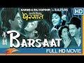 barsaat hindi full movie hd nargis raj kapoor prem nath eagle hindi movies
