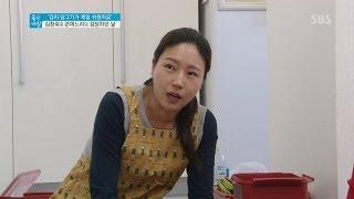 김창숙, 승무원 출신 며느리 공개 @좋은 아침 1401…