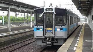 【長距離普通列車!】予讃線 7000系 快速→普通サンポート松山行き 多度津駅