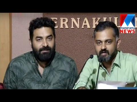 Music Director Bijibal Backs Ilayaraja On Royalty Controversy   | Manorama News