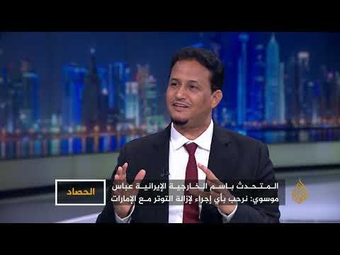 ???? ???? الشنقيطي: #أبوظبي اخترقت النواة الحاكمة في #الرياض وحولتها إلى تابع رغم الفجوة الكبيرة بينهما  - نشر قبل 3 ساعة