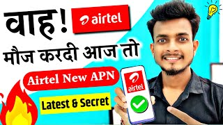 airtel network problem fix with apn   airtel internet speed kaisa badhaye   airtel net speed setting screenshot 1