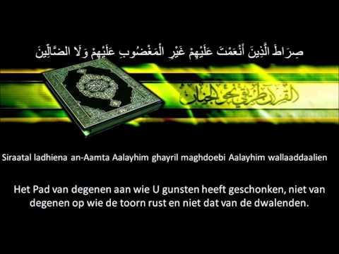 surah al Fatiha, al Ikhlas, al Falaq & an Naas