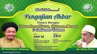 "LIVE ""PENGAJIAN AKBAR"" Jam'iyyah Manaqib Parimono Bandungrejo-Jepara | Edisi : 28 Sept 2018"