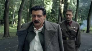 Власик тень Сталина 10 Серия