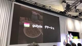 CP+2018のSONYブースで行われた中井精也氏のセミナーです。