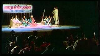 Ghir Ghir Aayee [Full Song] Sardari Begum