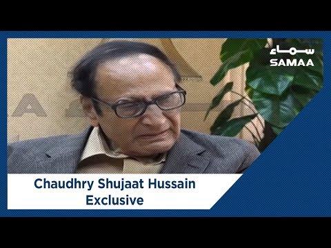 Chaudhry Shujaat Hussain Exclusive   SAMAA TV   02 April 2019