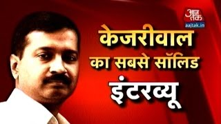 Arvind Kejriwal's Most Explosive Interview