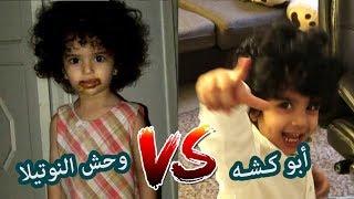 تحدي مين يفتح قناة يوتيوب 2 - سكتش وكواليس