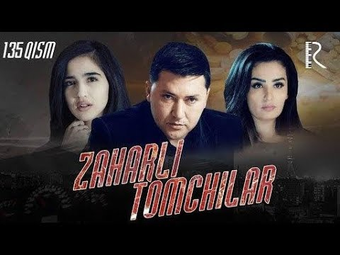 Zaharli tomchilar (o'zbek serial) | Захарли томчилар (узбек сериал) 135-qism