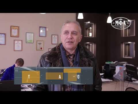 Отзыв о компании МФА главы администрации города Кузнецка