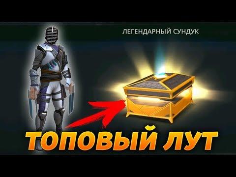 Видео Играть игры онлайн бесплатно без регистрации казино
