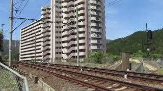 林間田園都市を走る急行難波ゆき ステンレス通勤電車のレジェンド6000系