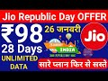 Reliance Jio Republic Day Offer 2018 |  28 days Plan in Rs.98 only
