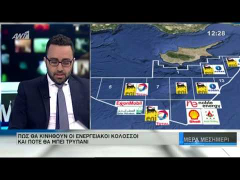 Constantinos Papalucas on Cyprus & Israel gas developments &