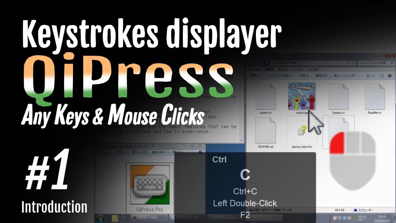 QiPress Free Download
