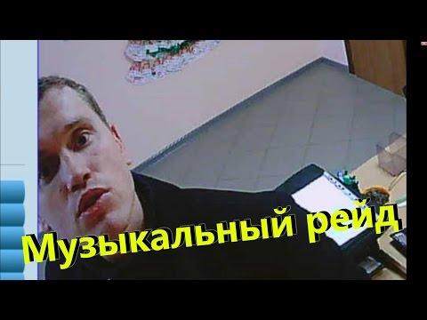 Взлом камер - Татарстан Супер Гуд