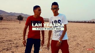Tflow - LahifaJiha x Desert Man.