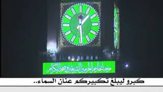 #بدون_حقوق #تصميمي تكبيرات العيد الأضحى كبرو فأن الله عظيم يستحق الثناء | تصميم بدون حقوق | تكبيرات
