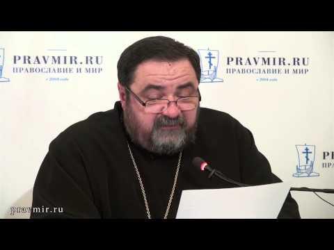 Протоиерей Георгий Митрофанов о патриархе Тихоне. Часть 1