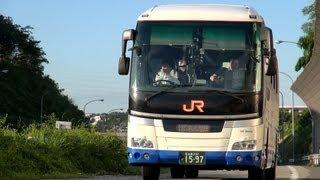 高速バス定点観測 東名江田にて、夕刻の下り線