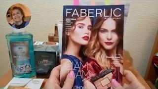 Любимый продукт #faberlic.Все для здоровья: доброген,живица,нутрикосметика.Стартовая - шаг восьмой.