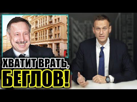 Навальный о квартире